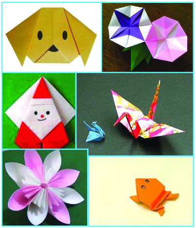 Atelier d'origami 'en visio'- 7/80 ans - Paris 9è