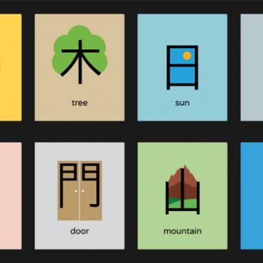 Atelier Apprendre le japonais et sa culture - ado 11/18 ans - Paris 9è