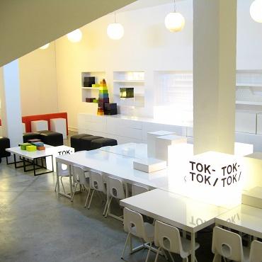 Atelier Palais de Tokyo