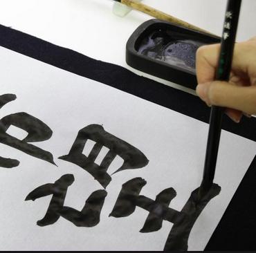 Atelier de Calligraphie - 7/15 ans - Paris 9è